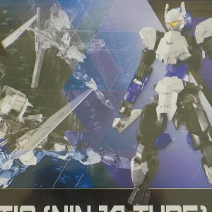 30MM EXM-A9n スピナティオ ( 忍者仕様 ) レビュー
