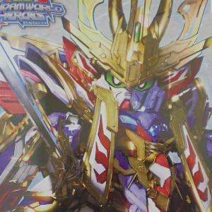 SDW HEROES SDガンダムワールド ヒーローズ 曹操ウイングガンダム 倚聖の装 レビュー