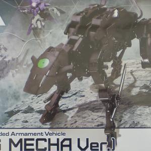 30MM エグザビークル ( ドッグメカVer. ) レビュー