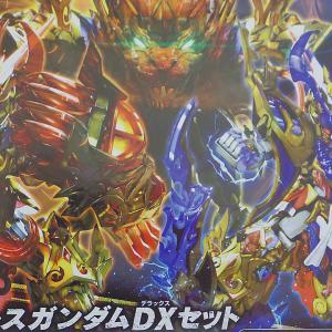 SDW HEROES SDガンダムワールド ヒーローズ 悟空インパルスガンダムDXセット レビュー