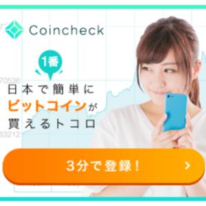 3万円が107.700円になる!?