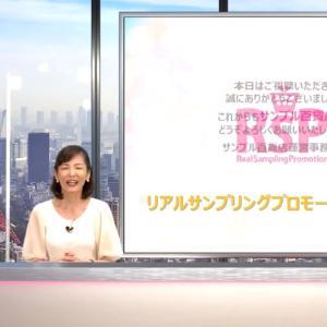 RSP Live 9月 参加しました♪