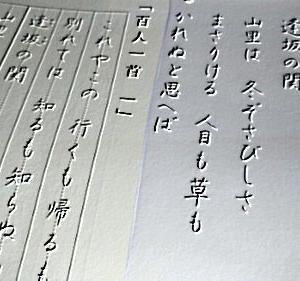 まだ終わってない:集中力を育てるペン習字トレーニング
