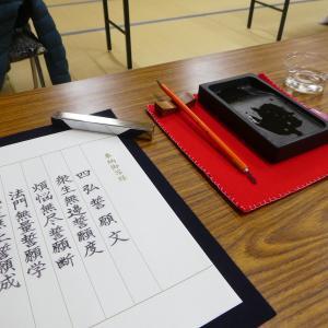 写経に行ったブログだけれども、他にも興味深いイベントが・・・@妙行寺