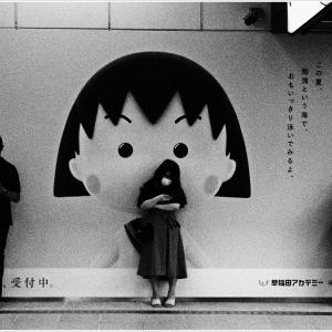 渋谷2020年#001