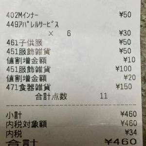 リサイクルショップ(*^o^*)