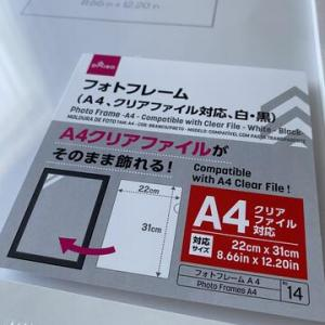 DAISO購入品 + エアコンフィルター(汚画像です…。)