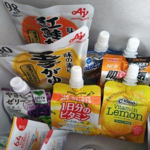 コロナウイルス対策で食料備蓄を始めました
