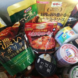 【災害・コロナ対策】備蓄食料の入替