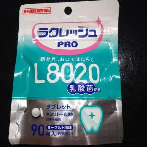 【成人の8割が歯周病】高額な治療費をかけないために・・