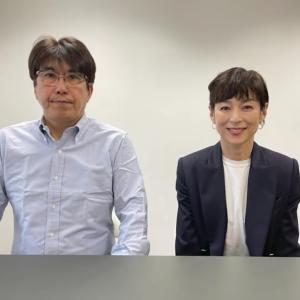 【やっぱり】鈴木保奈美・石橋夫妻が離婚
