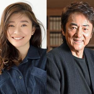 【愛しさと切なさと・・】篠原涼子さん・市村正親さん離婚