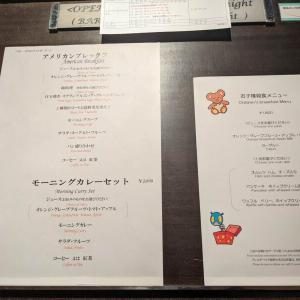 子連れシェラトン都ホテル大阪朝食レポ!レストラン料金・メニュー