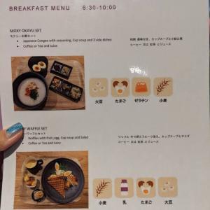 子連れモクシー京都二条朝食レポ!レストラン料金・メニュー
