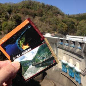 天ヶ瀬ダム天皇陛下後在位三十周年記念カード捕獲ライド~近江大橋経由