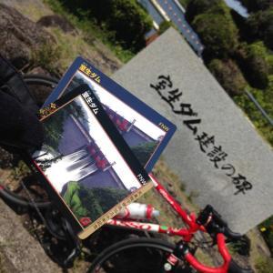 木津川水系残りの3ダム記念カード捕獲ライド
