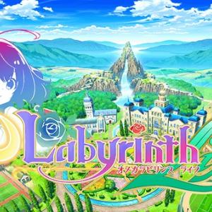 Omega Labyrinth Life on Steam
