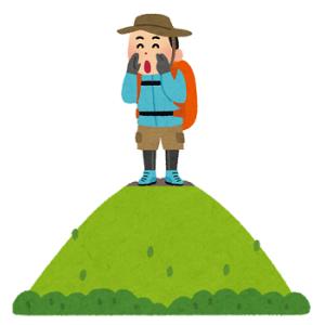 そこら辺の山の頂上でキャンプってしていいの?