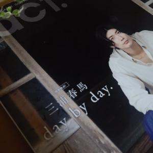 三浦春馬さん表紙