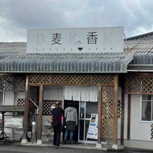 第96弾男旅51 麦香〜新屋島水族館