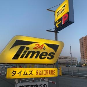 【安治川口】USJ徒歩圏!安くて広い超おすすめ駐車場6選!料金、場所、USJへの行き方のまとめ