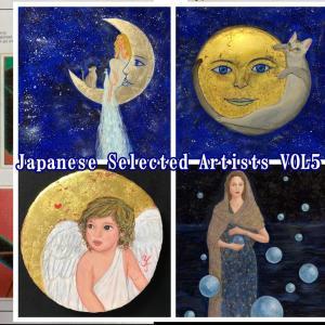 ニューヨーク、上海で配布!Japanese Selected Artists VOL5掲載決定!