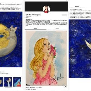 《ArtSticker》に参加しました!作品を紹介中です。