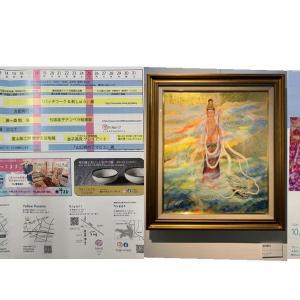 静岡アートナビに掲載いただきました!個展「Presence祈り」開催中!静岡ギャラリー十夢