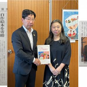 絵本贈呈式が静岡新聞・富士ニュースに掲載されました!