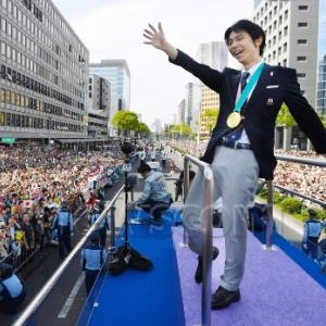 東大王に羽生結弦選手のパレードが出題される!