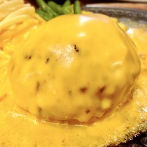 ハンバーグ:【浅草】6種類のソースから選べる国産牛100%のてこねハンバーグを堪能できるお店|モンブラン 浅草店