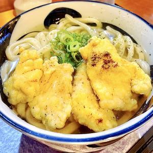 うどん:浅草で朝食やランチにちょうど良い優しいうどんがいただけるお店|あさくさのうどん屋 う