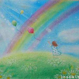 イラスト*雨が降って日がさせばあなたの心に虹がかかる