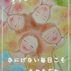 100のキセキを数えるアートまとめ記事*No.11~No.20