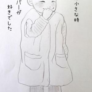 【カンタン漫画】安心グッズ