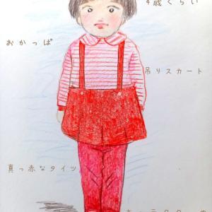 昭和42年生まれです~日々を綴る~