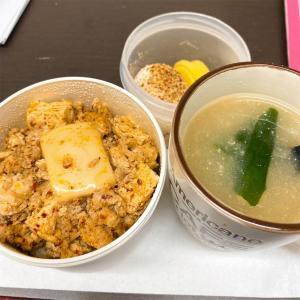 52.20 麻婆豆腐おわり