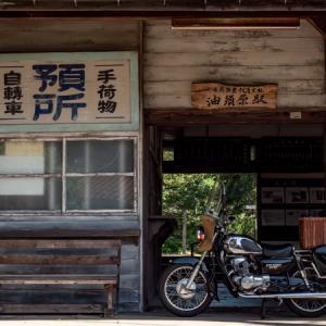 木造駅舎はインスタ映え・・・  CD125T 平成筑豊鉄道ツーリング その④