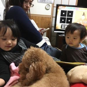 千歳安田ピアノ教室 娘達が来ました。