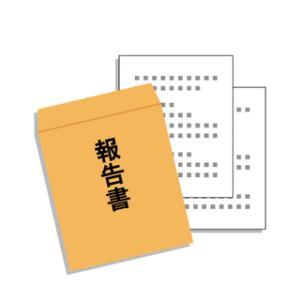素行調査 大阪 料金