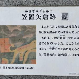 苗木城跡 笠置矢倉跡