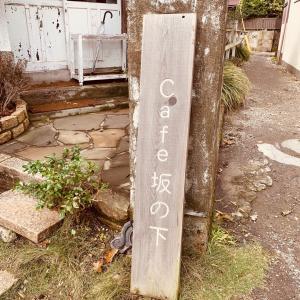 ずっと憧れてた古民家カフェ@鎌倉
