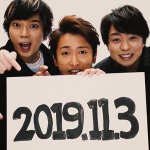 Happy Birthday ARASHI☆☆☆☆☆