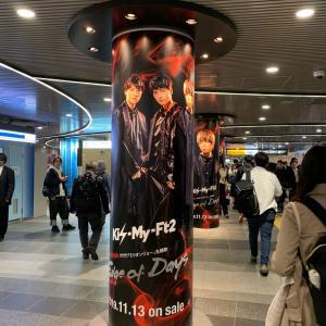 渋谷のキスマイ