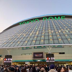 KinKi Kidsコンサート♫東京ドーム