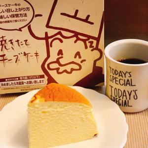 りくろーおじさんのチーズケーキ♡