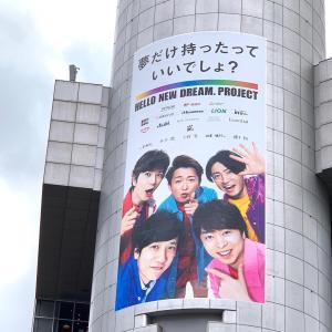 祝☆嵐5×21