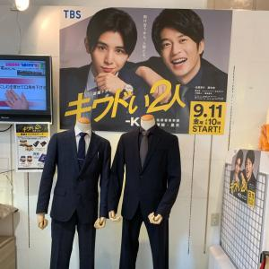 赤坂のキワドい2人-K2-
