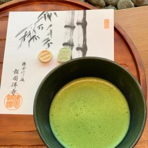 鎌倉♡心洗われる竹林のお寺でお抹茶(お暇中⑦)
