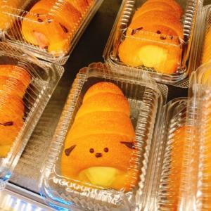 渋谷でおいしいパンみーつけた♡